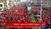 الحوثيون يستفزون سكان صنعاء بإحيائهم فعاليات طائفية في ظل أزمات خانقة