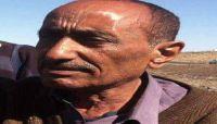 وفاة ثاني أكاديمي بجامعة صنعاء بسبب الفقر وانقطاع المرتبات