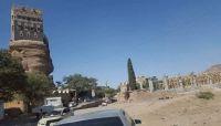 """قيادات حوثية تعتدي على ساحات """" دار الحجر"""" التاريخي بصنعاء """"صورة"""""""
