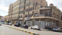 محلات تجارية في صنعاء تغلق أبوابها بسبب ارتفاع الإيجارات