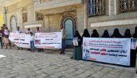 رابطة حقوقية تستغرب صمت المنظمات على انتهاكات الحوثي بحق المختطفين
