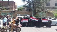 مليشيات الحوثي تعتدي على تظاهرة نسائية بصنعاء وتختطف العشرات