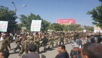 """""""ثورة الجياع"""" كابوس يلاحق مليشيات الحوثي في شوارع العاصمة صنعاء"""