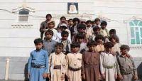 مأرب.. تدشين المرحلة السابعة والثامنة من مشروع إعادة تأهيل الأطفال المجندين
