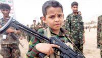 العقيلي: على المجتمع الدولي تحمل مسئولياته لإيقاف المليشيات عن تجنيد الأطفال