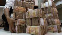 مدير مركزي مأرب: هذه الخطوة الأخيرة لمواجهة عبث الحوثيين بحق العملة