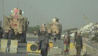 ألوية العمالقة تسيطر على الخمسين ودوار يمن موبايل بمدينة الحديدة