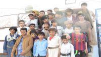 مأرب.. تدشين مرحلة جديدة من مشروع إعادة تأهيل أطفال جندتهم مليشيات الحوثي