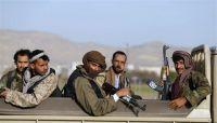 استهداف حوثي ممنهج لمؤسسة اليتيم بصنعاء