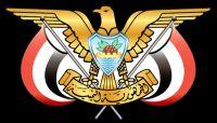 قرارات جمهورية بتغيير وزاري وتعيين محافظاً لشبوة وأعضاء في مجلس الشورى