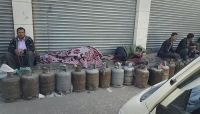 ابتزاز حوثي لسكان صنعاء: كروت الغاز مقابل زكاة الفطر