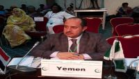 الجماعي: المرأة اليمنية هي الضحية الأبرز للانقلاب الحوثي