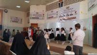 أمهات المختطفين تشارك في فعالية اليوم العالمي لحقوق الانسان بمأرب