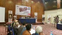 «100 حكاية إنسانية» في ندوة بالقاهرة حول أوضاع حقوق الانسان باليمن