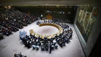 """مجلس الأمن يعقد جلسة حول """"اتّفاقات ستوكهولم"""" بشأن اليمن الجمعة"""