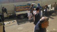 قناة DW الألمانية ترصد بيع المساعدات الإغاثية في أسواق صنعاء (صور)