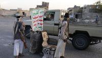 صراخ ينسف شعاراتهم.. الحوثيون يطلبون المساعدة من أمريكا لإنقاذهم من الإنهيار