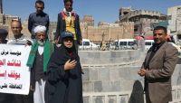 """استحداث """"نافورة"""" أمام """"باب اليمن"""" التاريخي.. تدمير حوثي لآثار اليمن"""