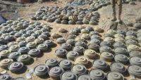 الحوثيون يعترفون بزراعة الألغام.. القاتل الخفي في اليمن