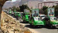 صنعاء: مليشيا الحوثي تستقبل العام 2019م بتشييع العشرات من قتلاها
