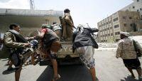 مليشيا الحوثي تخضع معلمة في صنعاء للتحقيق