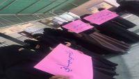 شقيق زعيم الحوثيين ينعت المعلمين المطالبين برواتبهم بـ«الدواعش»