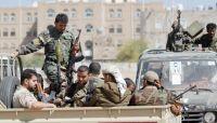 الحوثيون يغلقون عدد من المستشفيات الأهلية بصنعاء