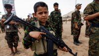 وزارة التربية تدين استمرار مليشيا الحوثي في تجنيد الأطفال