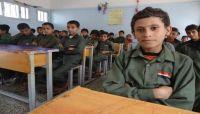 نقابة المعلمين تدين عرقلة الحوثيين لصرف المنحة السعودية المقدمة للمعلمين