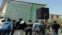 """جدارية صادمة لقتلى من طلاب جامعة صنعاء في صفوف المليشيات """"صور"""""""