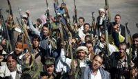 تقرير أممي: التصدعات تتسع بين أجنحة الحوثي وسط تزايد الرفض الشعبي