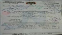 الحكومة تعلن بدء صرف مرتبات المتقاعدين في مناطق الحوثي.. أين ذهبت أموال الهيئة في صنعاء؟