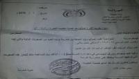 جديد جبايات الحوثيين.. الزام طلبة المدارس بدفع 1000 ريال شهرياً بصنعاء