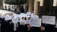 """طالبات في صنعاء يرفضن تعسفات ميليشيا الحوثي بحق المعلمين """"صور"""""""