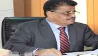 الهيئة العامة للتأمينات والمعاشات تعلن صرف مرتبات المتقاعدين لشهر فبراير
