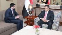 رئيس الوزراء يؤكد على استكمال التحرير واستعادة العاصمة صنعاء