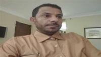 الكشف عن مصير 235 مختطفاً وأسيراً بينهم رجب وقحطان