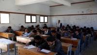"""صنعاء: حربُ حوثية شعواء على """"مدراء المدارس"""" وتعيين آخرين من """"السلالة"""""""