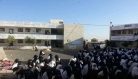 موجة رفض واسعة للحوثيين في أوساط مدارس العاصمة صنعاء