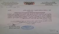 كيف يتلاعب هوامير الفساد بالغاز المنزلي في المناطق الخاضعة للحوثيين؟