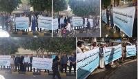 للمرة الثانية.. محتجون بصنعاء يحذرون الحوثي من خطورة تدمير القطاع الخاص