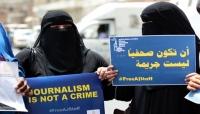 منظمة حقوقية تندد بصمت المنظمات تجاه الصحفيين المختطفين في سجون الحوثي