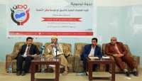 مأرب: ندوة تناقش دور طلاب الجامعات في المعركة الوطنية