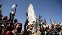 صناعة الجوع.. دراسة ترصد جنايات الحوثي على الاقتصاد اليمني وتقويض جهود الحكومة