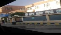 """الحوثيون يقتحمون """"مستشفى الأم"""" التخصصي بصنعاء.. ويصادرون ممتلكاته"""