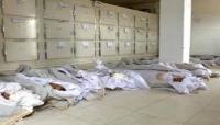 صنعاء تمتلئ بجثث قتلى وجرحى الحوثيين..ومستشفيات على وشك الإفلاس