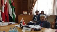 الحكومة اليمنية تناقش مشروع قرار لدعم اعمار القطاع الصحي