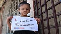 وفاة مختطفين بمرض السل في سجون الحوثي وسط استنكار واسع