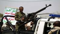 الصرافين اليمنيين: ميليشيا الحوثي وراء تدمير الاقتصاد اليمني