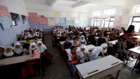 """نقابة المعلمين تتهم """"اليونيسيف"""" بالتواطؤ مع جماعة الحوثي في العبث بمنحة المعلمين"""